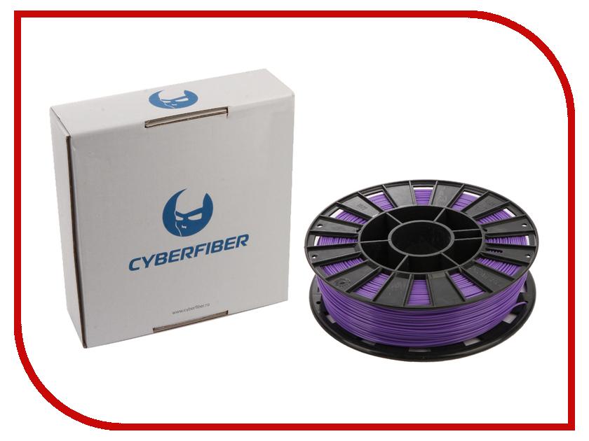Аксессуар CyberFiber PLA-пластик 1.75mm Violet 750гр