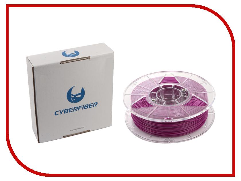 Аксессуар CyberFiber PLA-пластик 1.75mm Purple 750гр