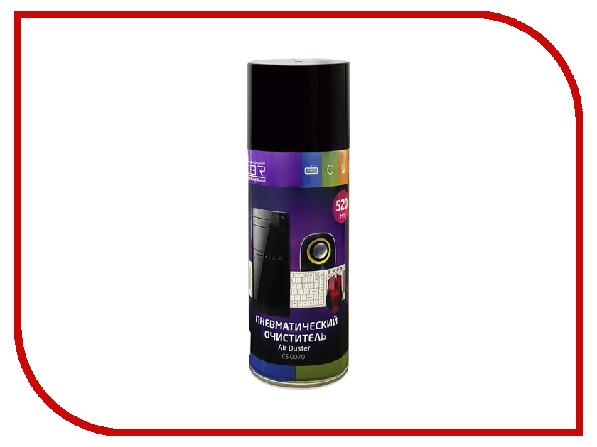 Аксессуар CBR CS 0070 - пневматический очиститель