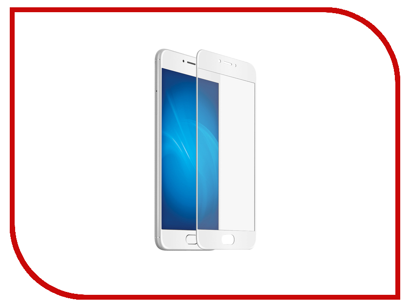 Аксессуар Защитное стекло Meizu Pro 6 BROSCO Full Screen White MZ-PRO6-GLASS-WHITE