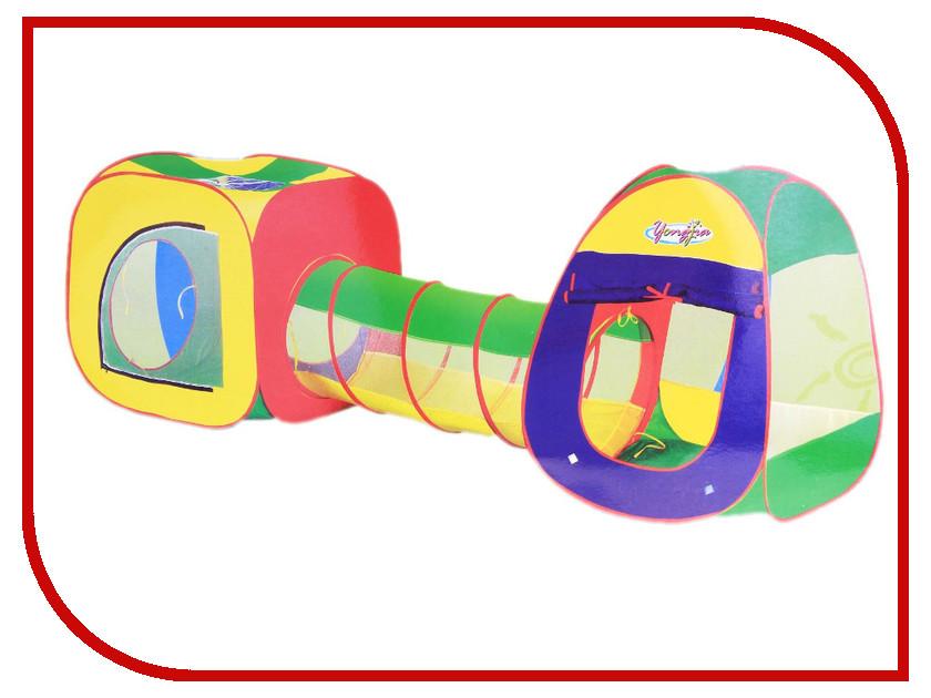 Игрушка Палатка СИМА-ЛЕНД Цвета радуги с туннелем 533157 кроссовки nike кроссовки nike zoom train complete