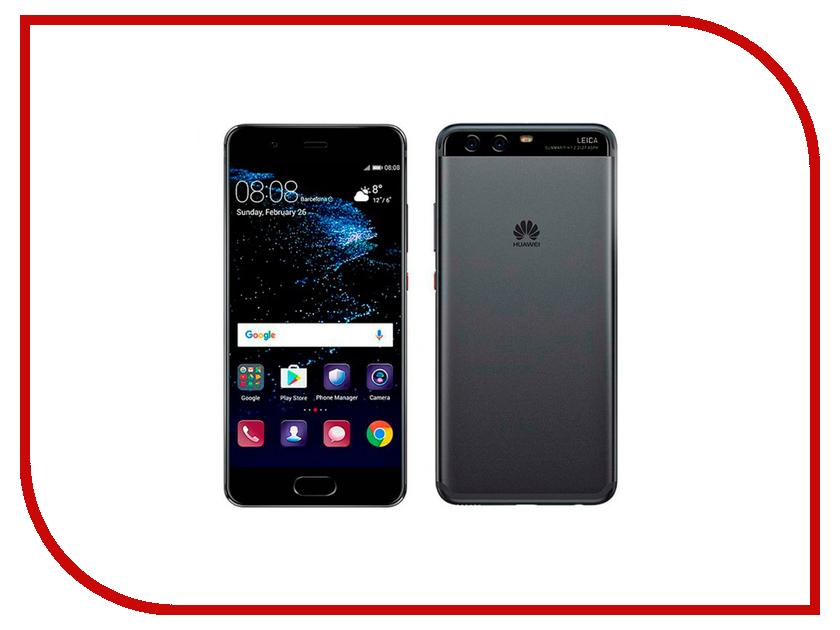 Сотовый телефон Huawei P10 Dual sim 64Gb Ram 4Gb Black сотовый телефон huawei p10 4gb ram 64gb green
