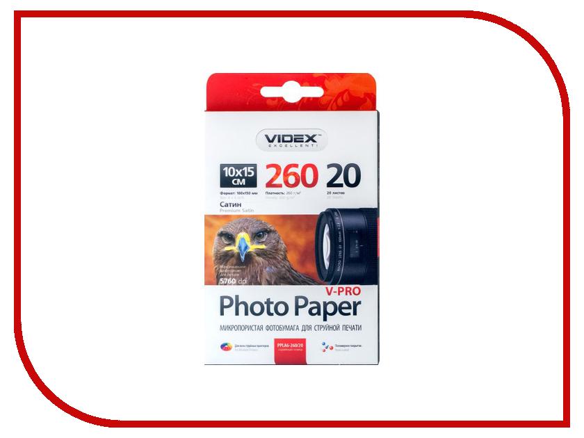 Фотобумага Videx PPLA6-260/20 A6 260g/m2 микропористая, сатин 20 листов