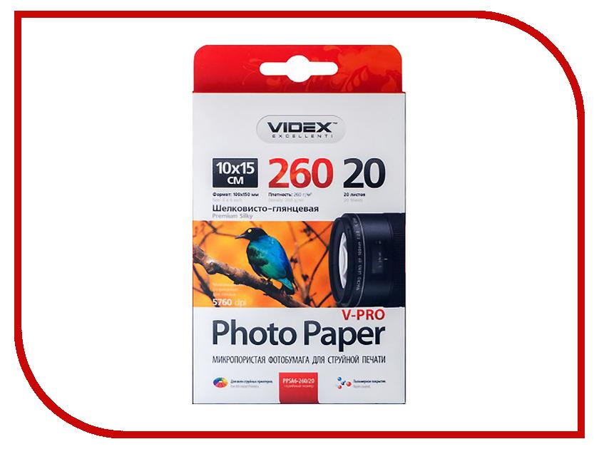 Фотобумага Videx PPSA6-260/20 A6 260g/m2 микропористая, шелковистоглянцевая 20 листов<br>