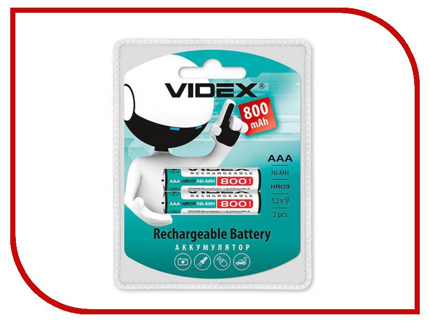 Аккумулятор AAA - Videx HR03 800 mAh 2BL LSD зарядное устройство videx