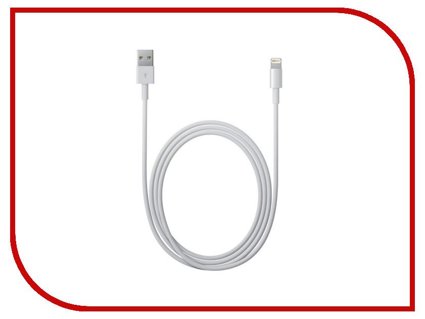 Аксессуар Red Line S7 USB - Lightning 8-pin Silver