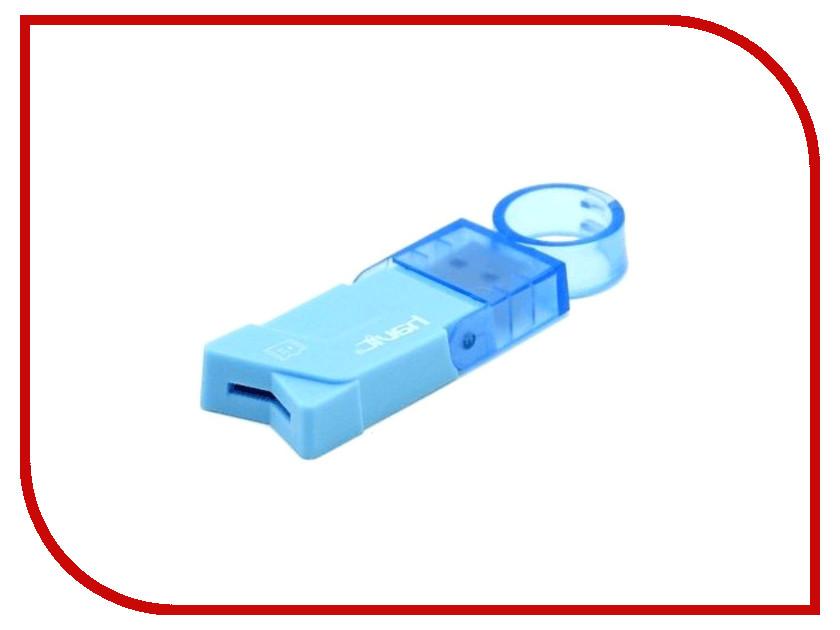 Карт-ридер Havit HV-C37 Blue