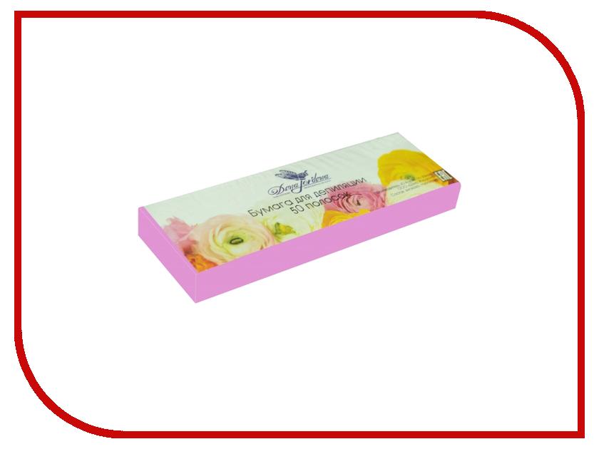 Домашний шугаринг Dona Jerdona Бумага для депиляции в полосках Pink 50 штук 101368