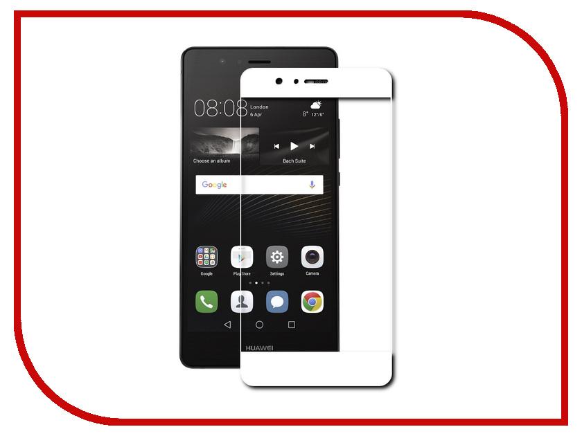 Аксессуар Защитное стекло Huawei P9 Lite Onext с рамкой White 41253