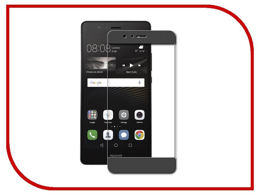 Аксессуар Защитное стекло Huawei P9 Lite Onext с рамкой Black 41254 аксессуар защитное стекло huawei p8 lite 2017 onext eco 43145
