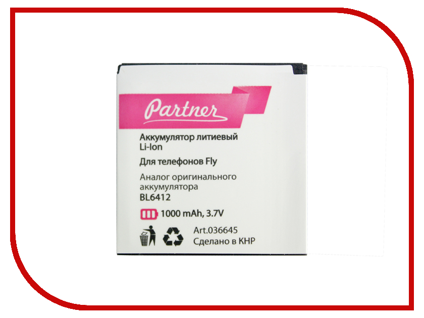 Аккумулятор Fly IQ434 Era Nano 5 BL6412 Partner 1000mAh ПР036645<br>