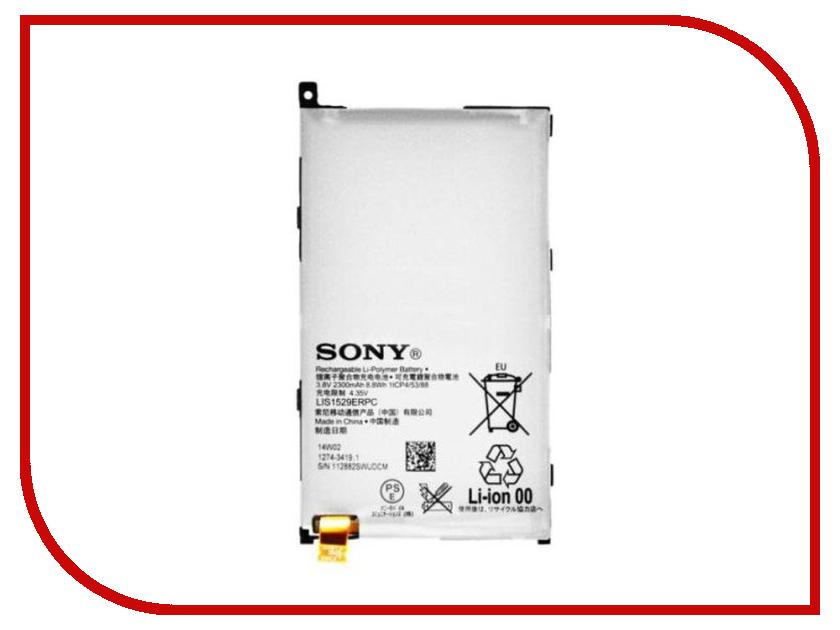 Аккумулятор Sony Xperia Z1 Compact LIS1529ERPC Partner 2300mAh ПР034375