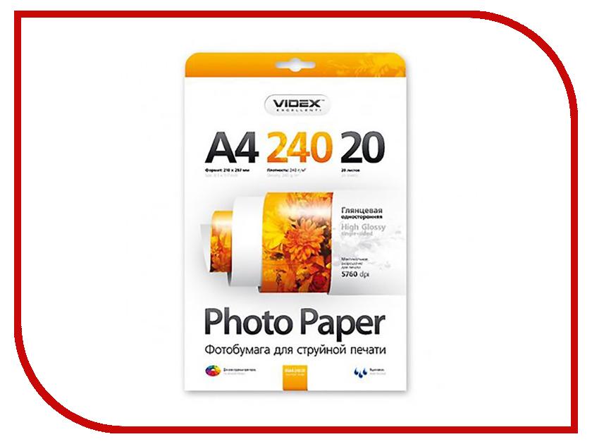 Фотобумага Videx HGA4-240/20 A4 240g/m2 глянцевая 20 листов