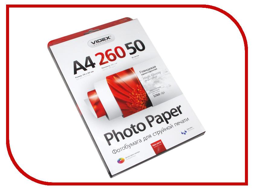 Фотобумага Videx HGA4-260/50 A4 260g/m2 глянцевая 50 листов<br>