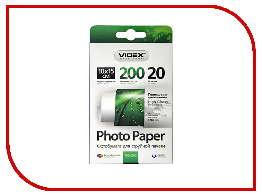 Фотобумага Videx HGA6-200/20 10x15 200g/m2 глянцевая 20 листов tango водостойкийая фотобумага замшевый 20 листов