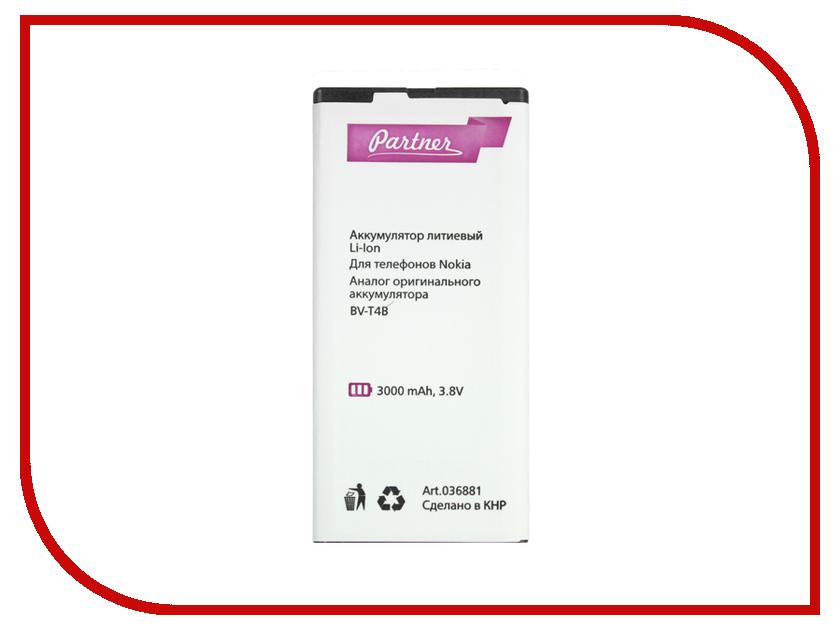 Partner Аксессуар Аккумулятор Microsoft Lumia 640 XL BV-T4B Partner 3000mAh ПР036881