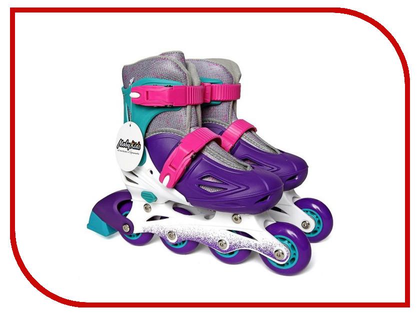 Коньки Moby Kids 30-33 641006