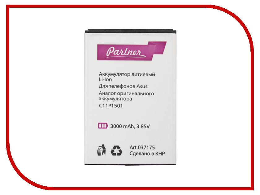 Аккумулятор ASUS ZenFone 2 Laser 5.5 C11P1501 Partner 3000mAh ПР037175