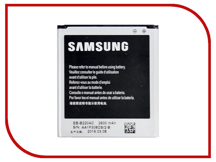 Аккумулятор Partner для Samsung Galaxy Grand 2 / Grand 2 Duos 2600mAh EB-B220AC ПР034154
