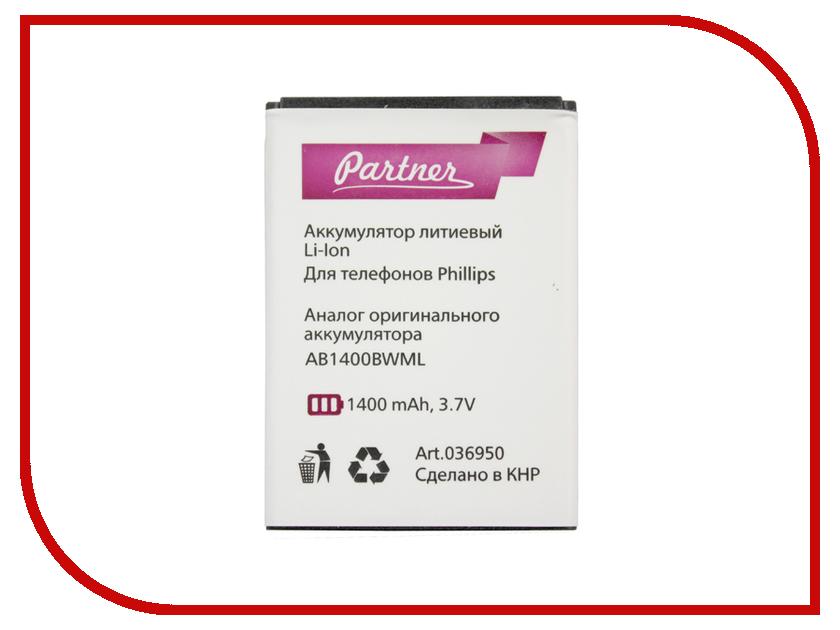 Аксессуар Аккумулятор Philips Xenium S301/308/3080 AB1400BWML Partner 1400mAh ПР036950 philips xenium x1560 цена
