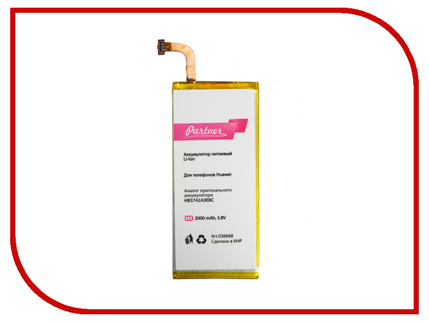 Аккумулятор Huawei Ascend P6/G6 HB3742A0EBC Partner 2000mAh ПР036668