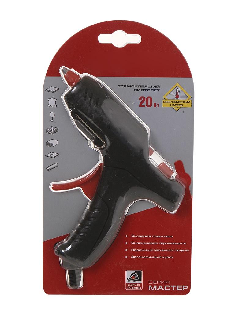 Термоклеевой пистолет Зубр Мастер 06850-20-08_z02