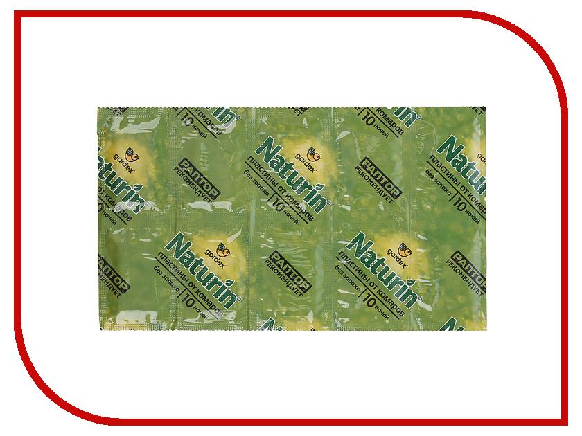 Средство защиты от комаров Gardex Naturin пластины от комаров без запаха 10шт цена