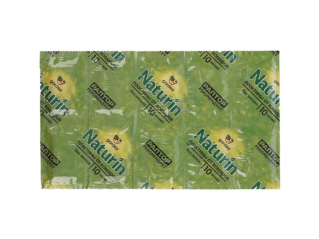 Средство защиты от комаров Gardex Naturin пластины без запаха 10шт
