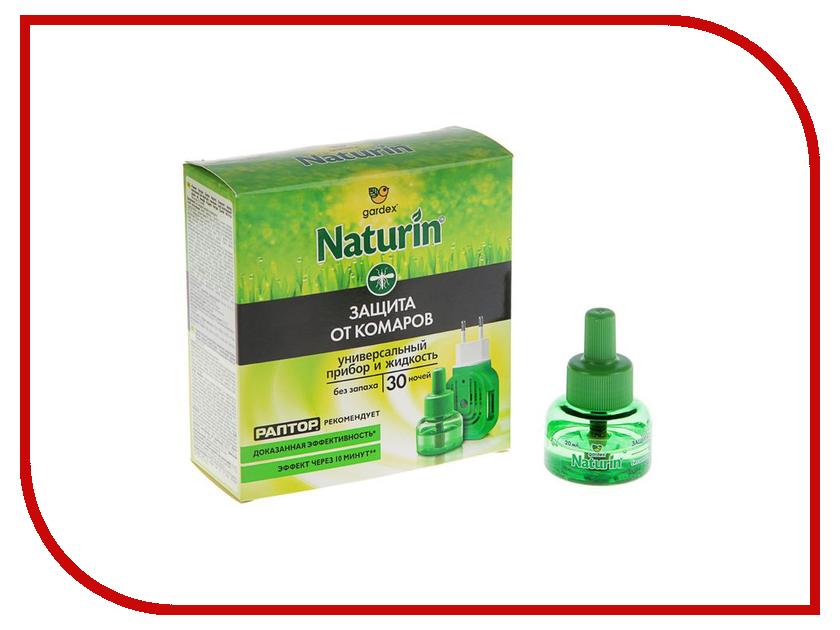 Средство защиты от комаров Gardex Naturin прибор универсальный + жидкость от комаров 30 ночей