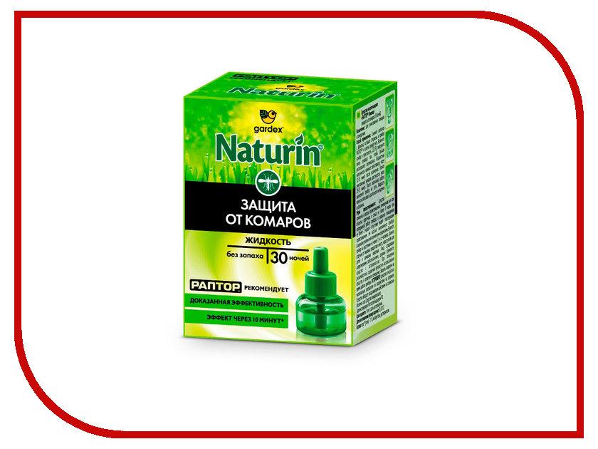 Средство защиты от комаров Gardex Naturin жидкость от комаров без запаха 30 ночей