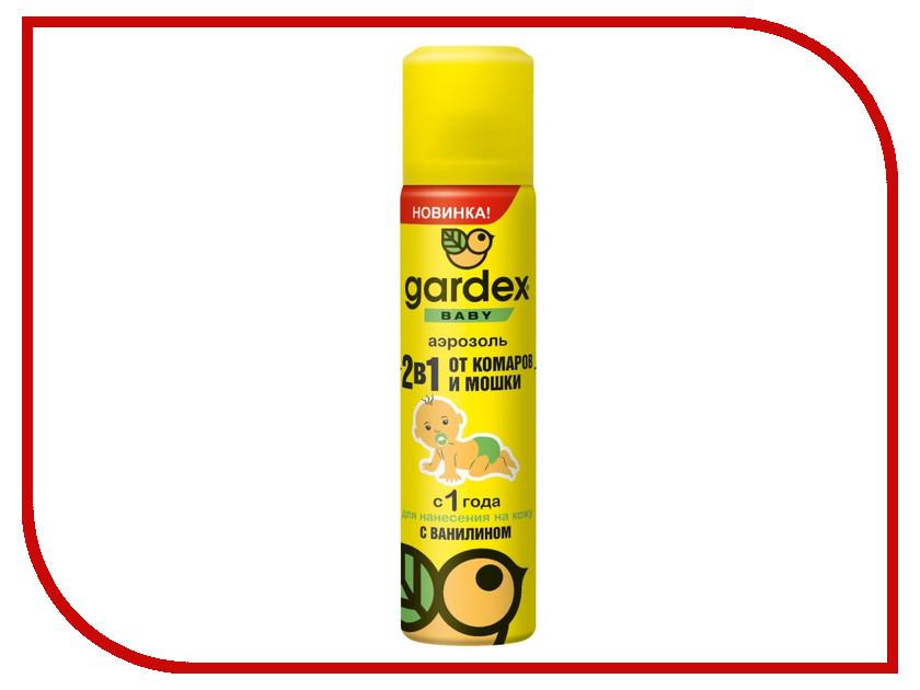 Средство защиты от комаров Gardex Baby Аэрозоль от комаров и мошки для детей с 1 года 80ml