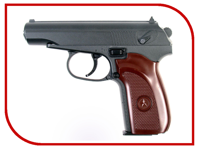 Пистолет Galaxy G.29 Макарова xdevice blackbox 29