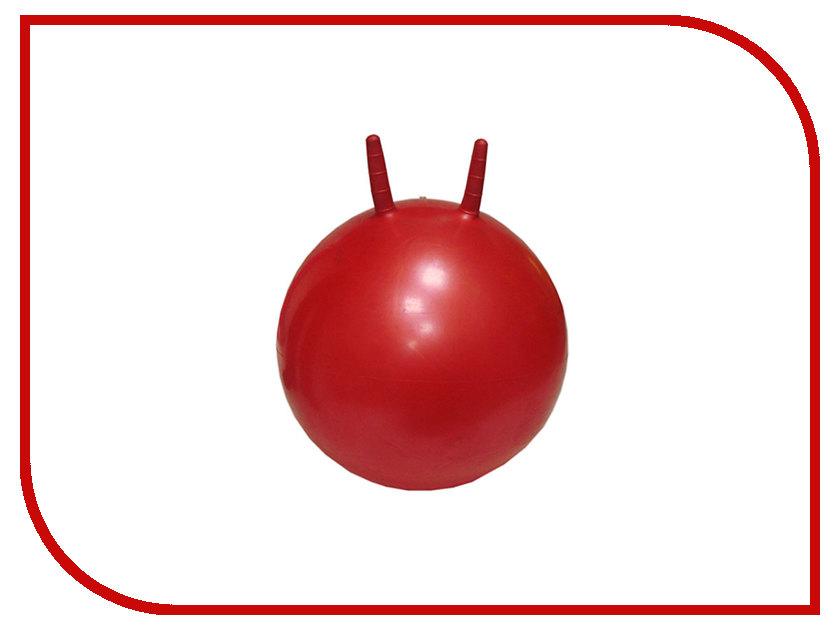Мяч Тривес с рожками 55cm Red М-355
