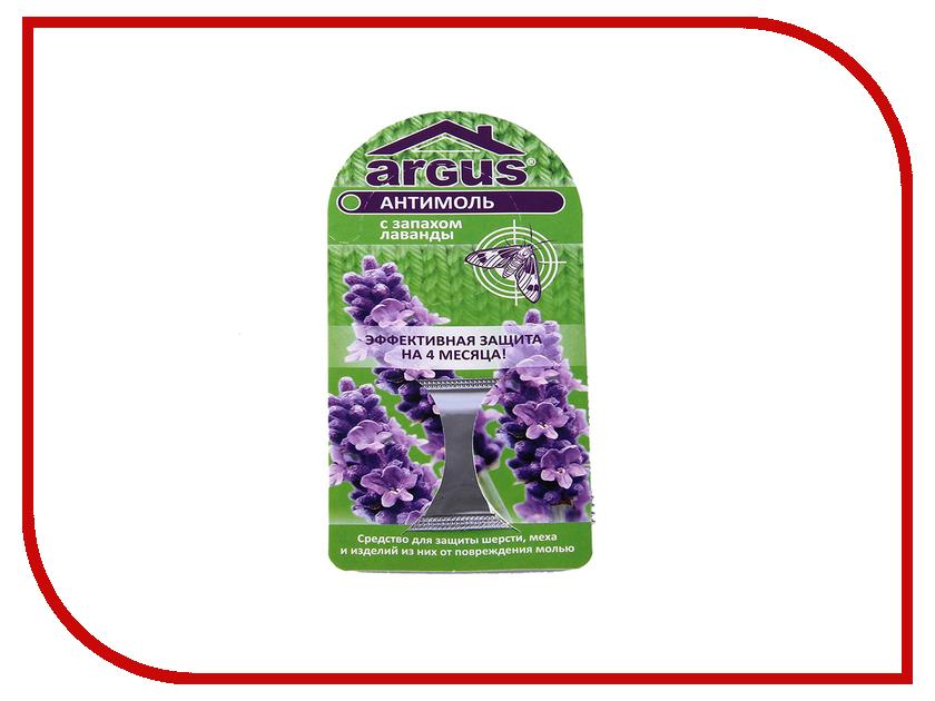 Средство защиты ARGUS Антимоль 724281 средство защиты от комаров argus 75 мл 1382282