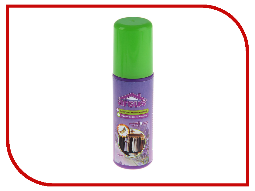 Средство защиты ARGUS 740901 - спрей средство защиты от комаров argus 75 мл 1382282