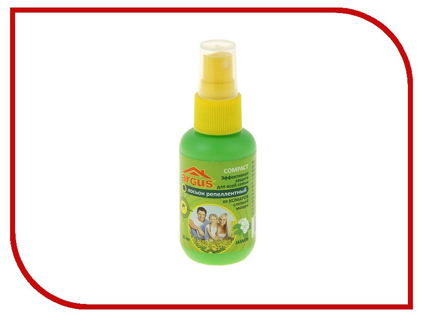 Средство защиты от комаров ARGUS 50ml 198311 - лосьон