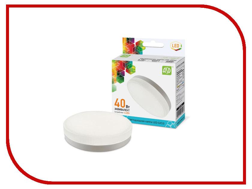 Лампочка ASD LED-GX53-standard 4.2W 230V 4000K 380Lm 4690612005065