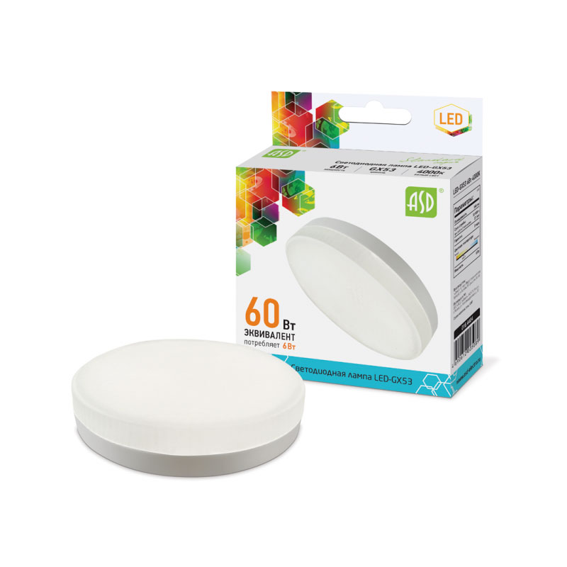 Лампочка ASD LED-GX53-standard 6W 230V 4000K 540Lm 4690612005089