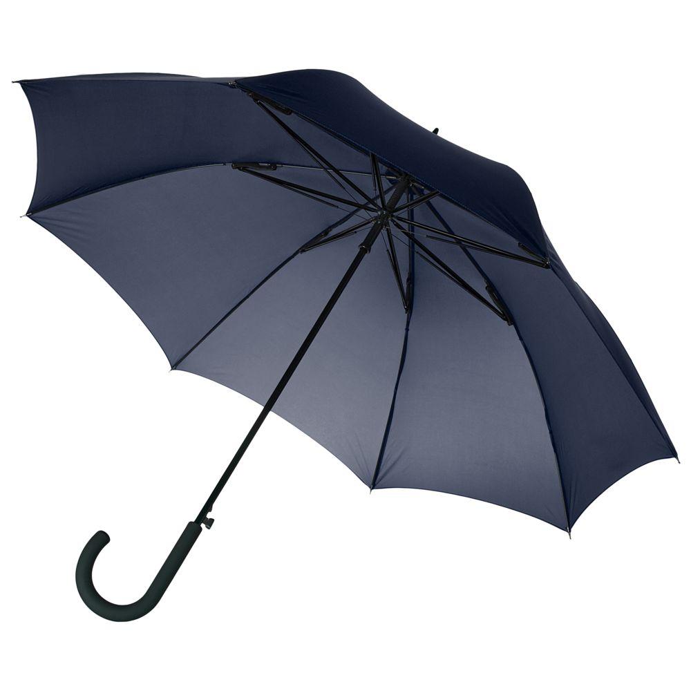 Зонт UNIT Wind Blue