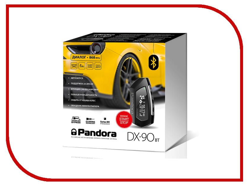 Сигнализация Pandora DX 90BT
