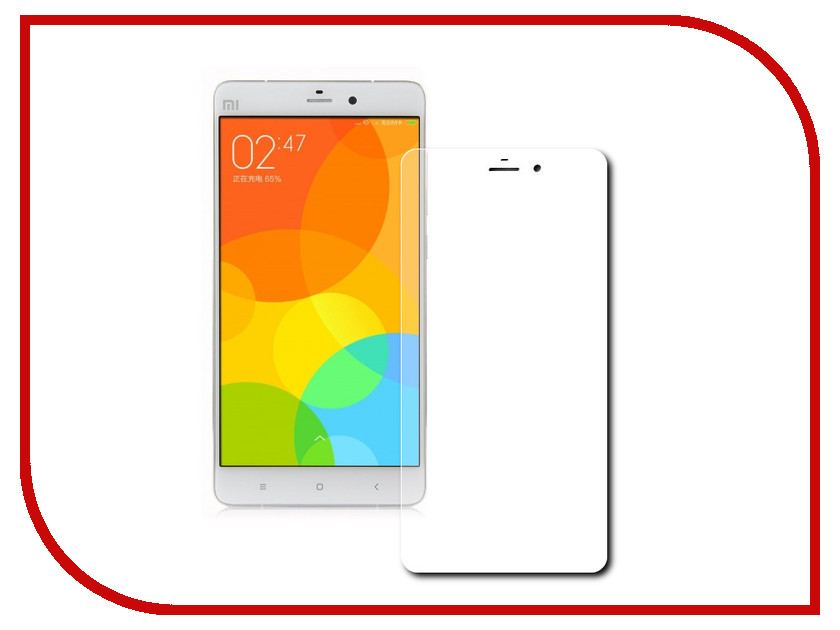 Аксессуар Защитное стекло Xiaomi Mi Max Aksberry