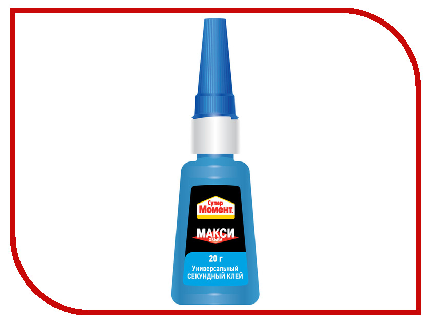 Клей Henkel Супер Момент Макси 20g 1256317 монтажная пена момент монтаж pro pа750 всесезонная henkel 750мл