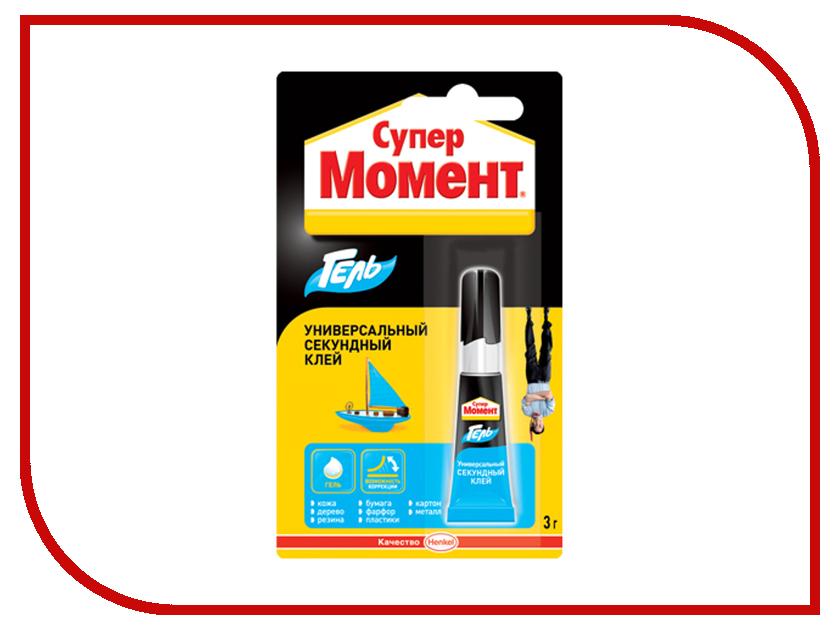 Клей Henkel Момент Супер гель 3g 622917 клей универсальный секундный супер момент гель 3 гр на блистере
