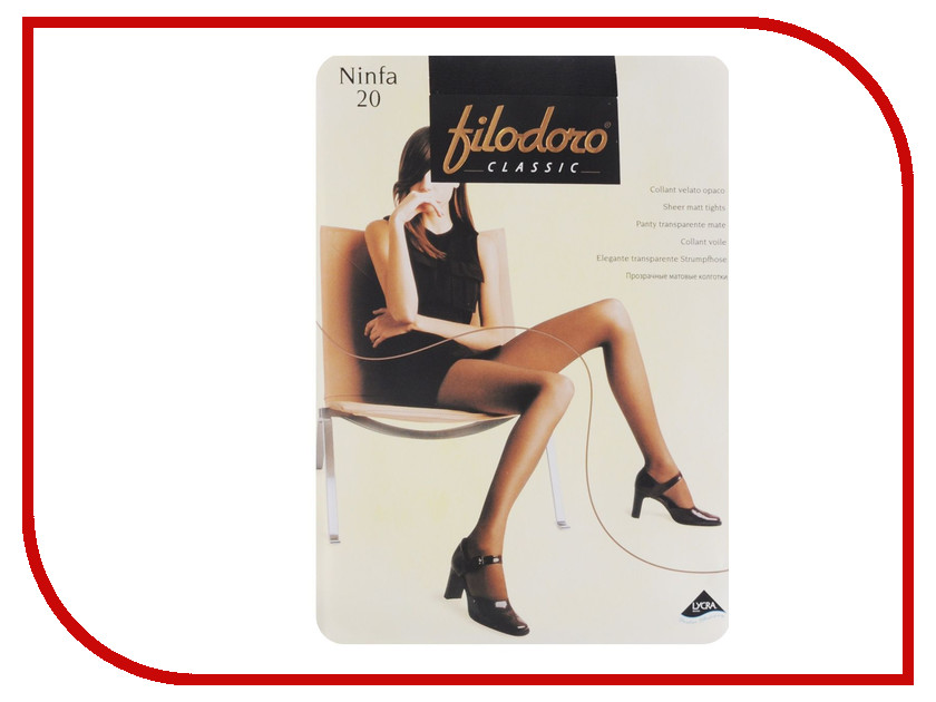 Колготки Filodoro Ninfa размер 3 плотность 20 Den Nero колготки filodoro ninfa размер 2 плотность 40 den vita bassa playa