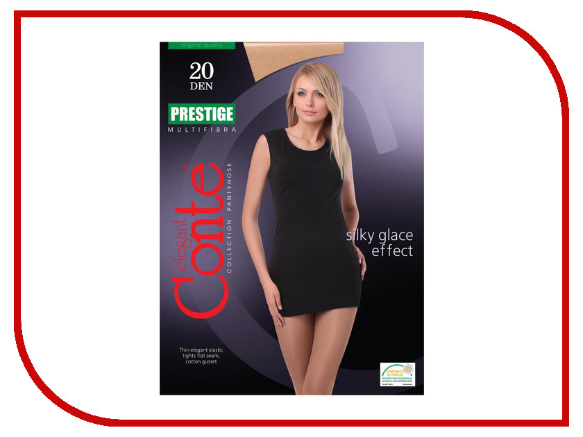 где купить Колготки Conte Prestige размер 3 плотность 20 Den Naturel по лучшей цене
