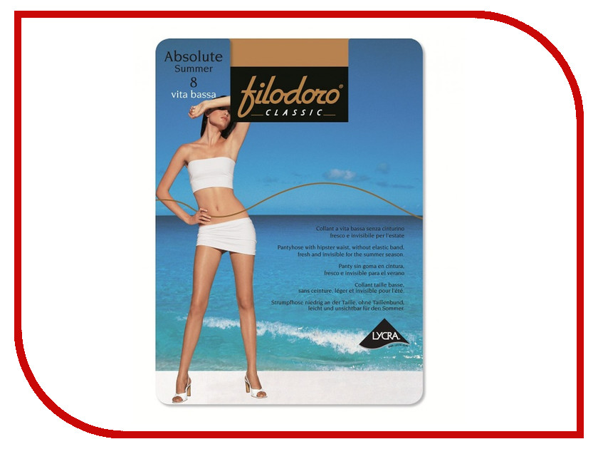 Колготки Filodoro Absolute Summer размер 2 плотность 8 Den Vita Bassa Tea колготки filodoro ninfa размер 2 плотность 40 den vita bassa playa