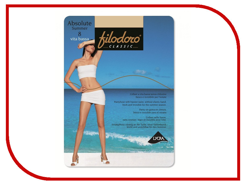 Колготки Filodoro Absolute Summer размер 3 плотность 8 Den Vita Bassa Playa колготки filodoro feelfree summer размер 3 плотность 8 den playa