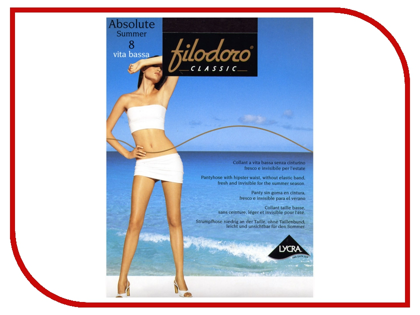 Колготки Filodoro Absolute Summer размер 2 плотность 8 Den Vita Bassa Nero колготки filodoro ninfa размер 2 плотность 40 den vita bassa playa