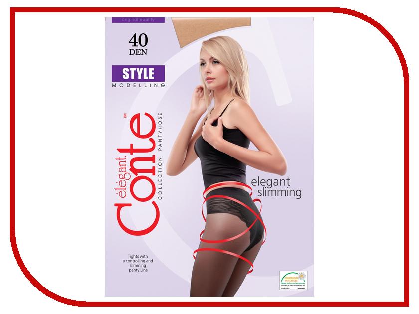 цены Колготки Conte Style размер 4 плотность 40 Den Naturel