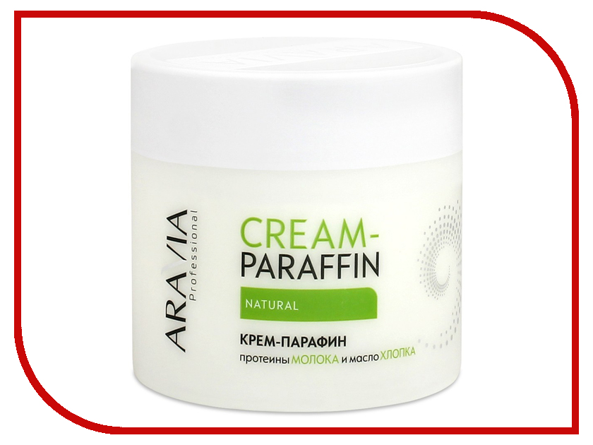 Aravia Professional крем парафин Natural с молочными протеинами и маслом хлопка 300ml